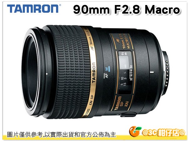 騰龍 Tamron SP 90mm F2.8 Di Macro VC 微距鏡 90 F2.8 F004 俊毅公司貨 三年保固 for Nikon Canon Sony Pentax