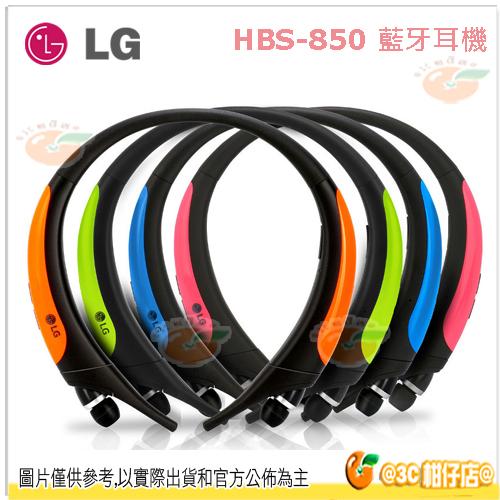 LG HBS-850 藍牙頸掛式耳機 伸縮耳塞 頸繞式 防潑水 運動 可通話 高音質 立體聲 公司貨