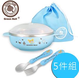【悅兒樂婦幼用品?】GREEN BELL 鄉村熊兒童304不銹鋼餐具外出組-藍色