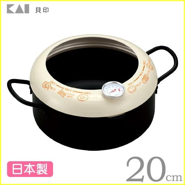 asdfkitty可愛家☆貝印附溫度計油炸鍋-電磁爐可用-日本SG安全基準合格-日本製 DZ-5847