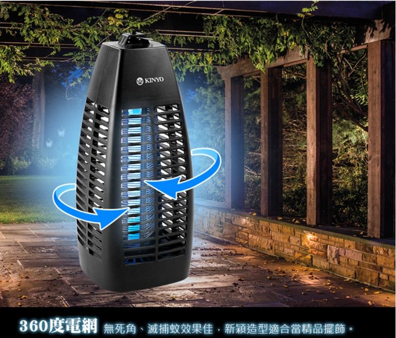 ?含發票?【KINYO-電擊式捕蚊燈】?蚊蟲/瞬間電擊 360度 滅蚊 捕蚊 無毒 無味 節能省電?