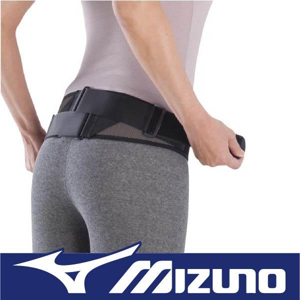 萬特戶外運動 MIZUNO美津濃 C3JKB50105 日製骨盤護腰帶(透氣型) 輕量 居家 勞力 支撐 久坐 日本製