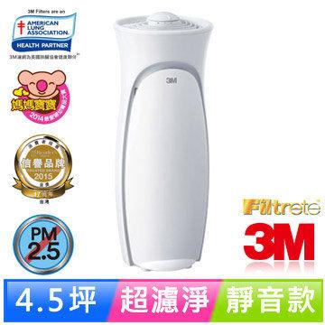 免運費 3M淨呼吸 超濾淨型空氣清淨機 靜音款CHIMSPD-00UCRC-2 適用於4.5坪