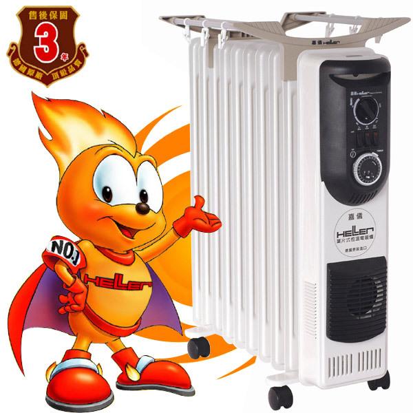 德國 嘉儀 HELLER 葉片式定時電暖爐-15葉片 KE-215TF / KE215TF