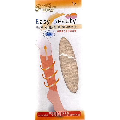 [漫朵拉情趣用品]蒂巴蕾健康對策easy beauty魔麗舒適美腿帶(1入) DM-91836