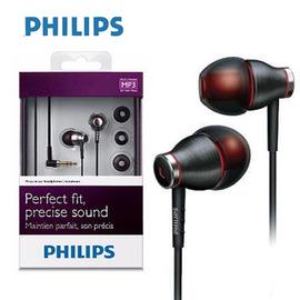 志達電子 SHE9000 PHILIPS 高音質密閉型耳塞式耳機 門市開放試聽