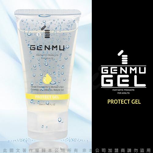 日本GENMU PROTECT GEL 人體滋潤 情趣按摩潤滑凝膠 膠原蛋白保濕型 50ml 情趣用品