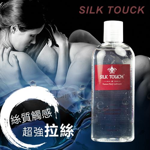SILK TOUCK 絲質觸感‧高效拉絲大容量潤滑液 200ml 情趣用品
