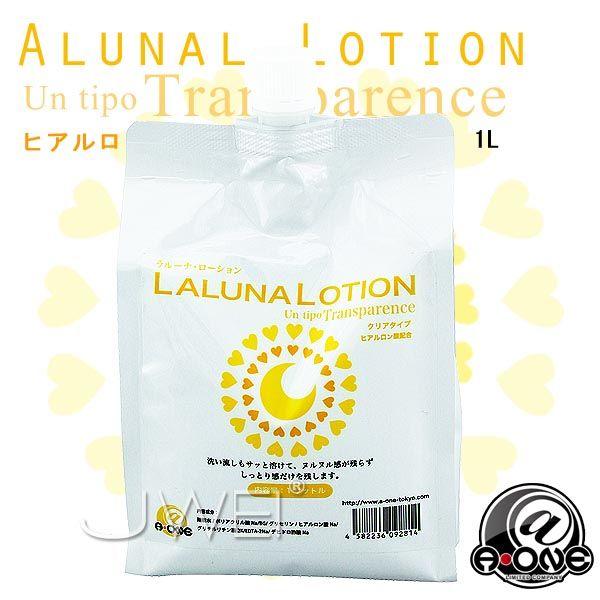 日本原裝進口.LALUNA LOTION水溶性潤滑液 1L 情趣用品