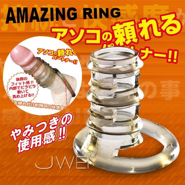 日本原裝進口WINS.AMAZING RING緊束型環紋持久激情套環-Porta 半截激情套 情趣用品