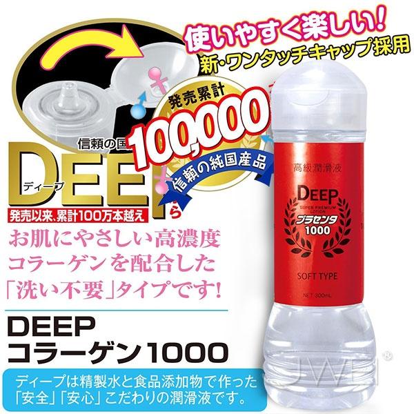 日本原裝進口NPG.DEEP高濃度保濕加強版潤滑液????? 300ml 特級潤滑油