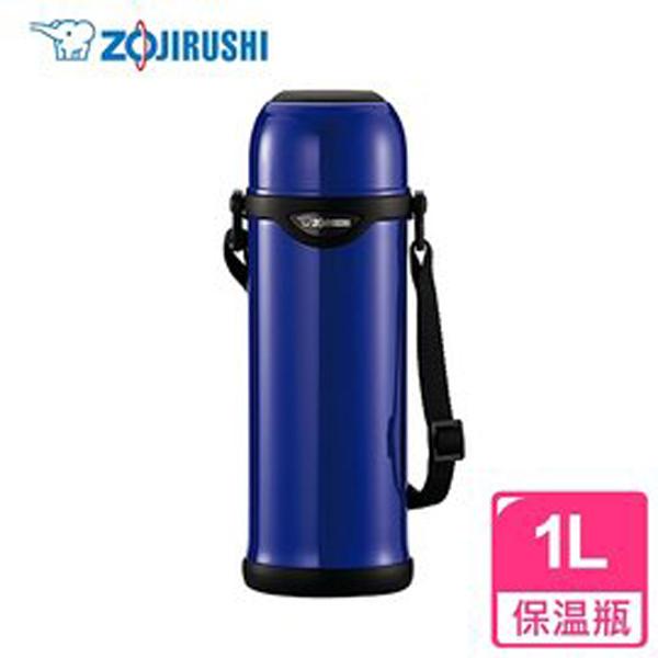 『ZOJIRUSHI』☆ 象印 1L 不鏽鋼真空保溫瓶 SJ-TG10 -AA **免運費**