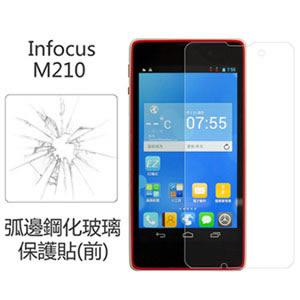 Ultimate- Infocus M210 9H硬度0.33mm 弧邊 鋼化玻璃保護貼 防爆裂 不刮花保護手機螢幕保護貼
