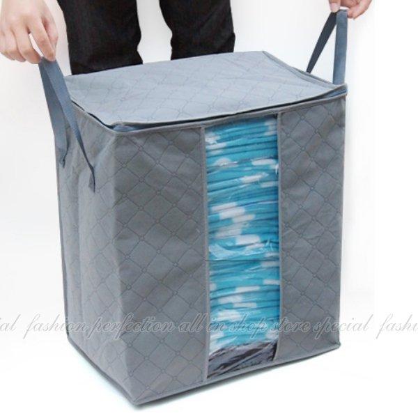 竹炭棉被儲存袋(小) 無紡布竹炭纖維棉被收納袋【GK301】◎123便利屋◎