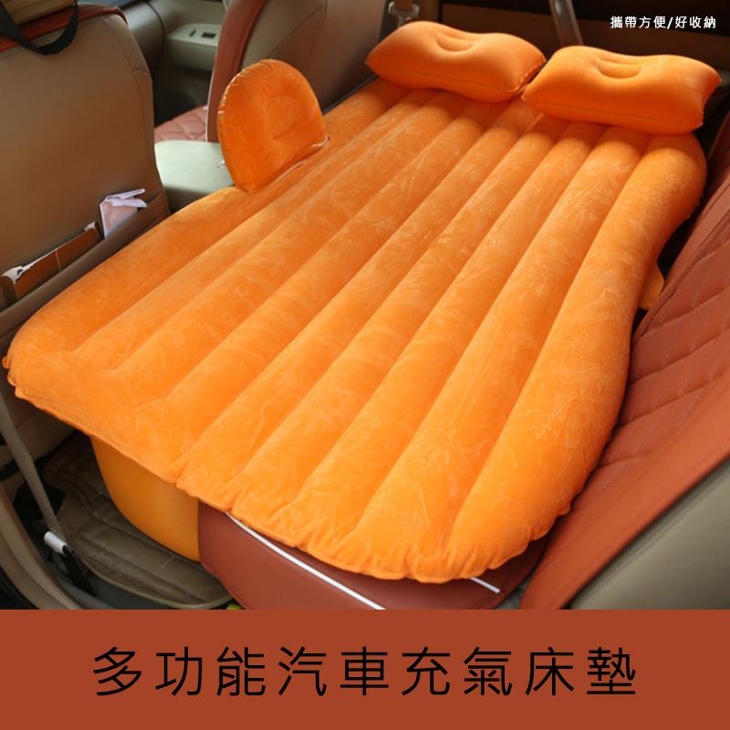 多功能汽車床墊 野餐床墊 露營床墊 露天沙發 旅行床 充氣床墊 客房床墊 租屋 車中床