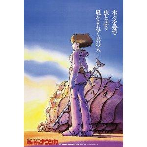 【進口拼圖】宮崎駿-風之谷 150pcs ES150-G25