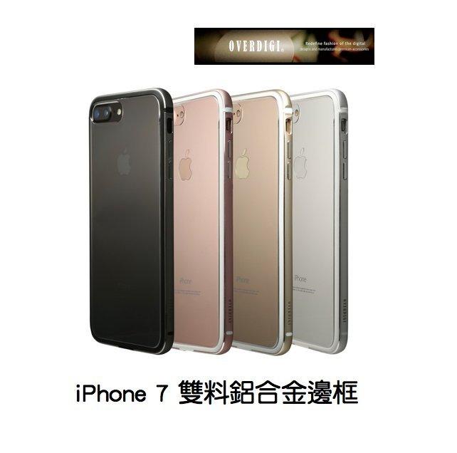 OVERDIGI LimboX iPhone7 Plus 5.5吋 雙料 鋁合金 邊框