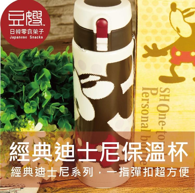 【豆嫂】日本雜貨 迪士尼 一指彈扣隨身不鏽鋼保溫瓶(經典米奇)