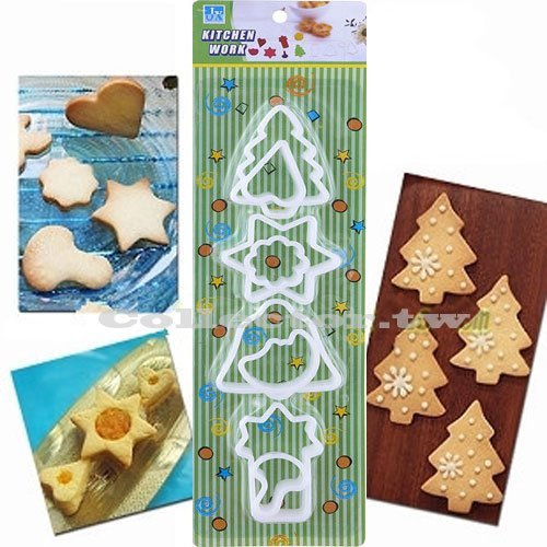 【N16031602】8件套餅乾模/蔬菜切大組合套裝 卡通餅乾模具 烘焙工具