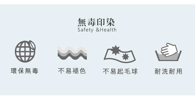 台灣精梳棉床罩組-波普