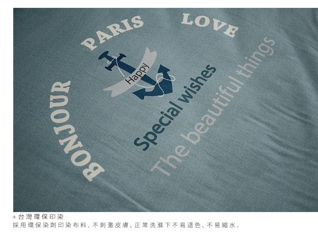 台灣精梳棉床包系列-日安巴黎