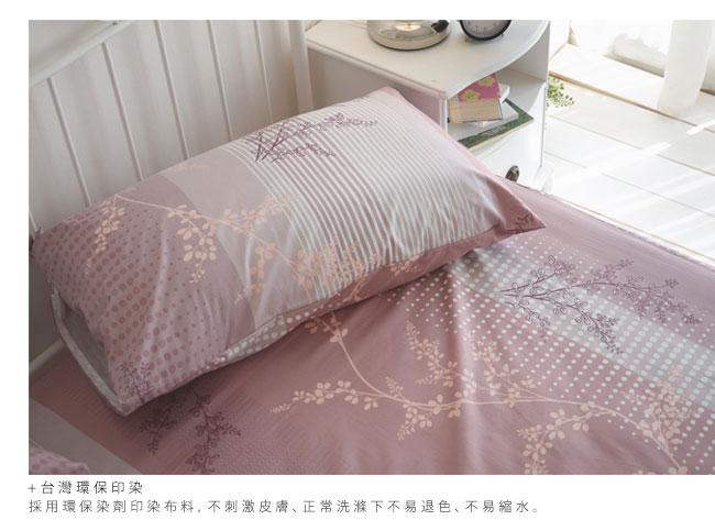 台灣精梳棉床包系列-上野之森