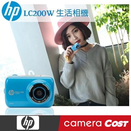 ★優質A級福利品★HP LC200W 公司貨 生活相機 內建WIFI 縮時 超廣角 攝影機 行車紀錄器 附果凍貼