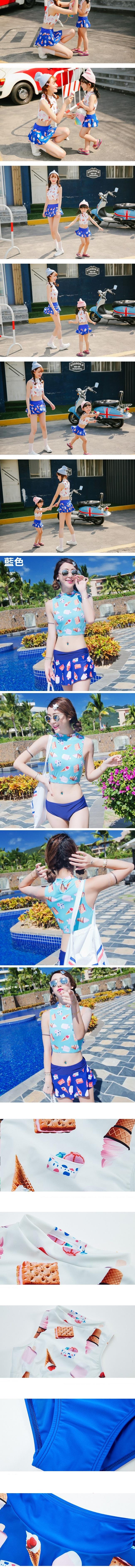 比基尼泳衣 三件式-時尚清新冰淇淋印花女泳裝