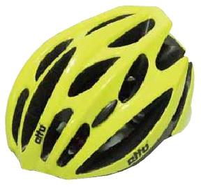 【7號公園自行車】挪威 etto Razer 自行車安全帽(螢光黃)