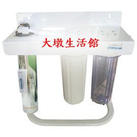 【清淨淨水店】愛惠普 S-104/S104三道淨水器《生飲級》搭配2道NSF+ S-104(平輸)2250元。