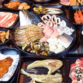【86折】《台北-市府店》好客燒烤 三人歡樂燒肉吃到飽