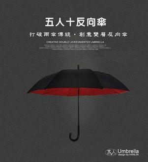 【HANLIN】 (五人十) 防雨防曬 新型弧面上收反向傘