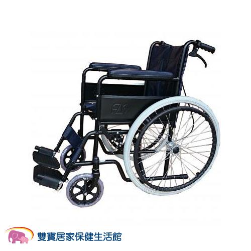喬奕機械式輪椅 FZK富士康烤漆雙煞 鐵製輪椅FZK-106