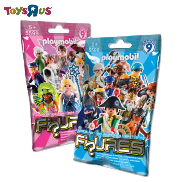 玩具反斗城 【Playmobil】第9代人偶包-女孩