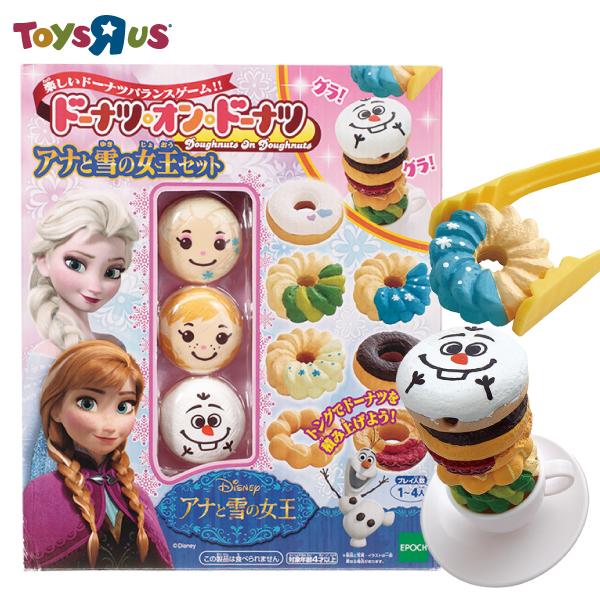 玩具反斗城 冰雪奇緣-甜甜圈疊疊樂