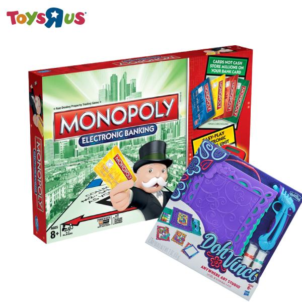 玩具反斗城  地產大亨 電子銀行版超值組