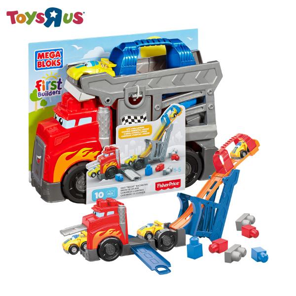 玩具反斗城  MEGA BLOKS-美高卡車軌道組