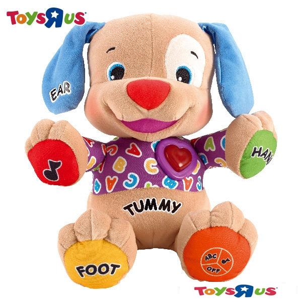 玩具反斗城 【費雪】可愛學習小狗狗