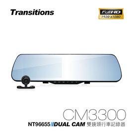弘瀚--全視線 CM3300 96655 1080P後視鏡高畫質前後雙鏡頭行車記錄器 (加16G TF卡)