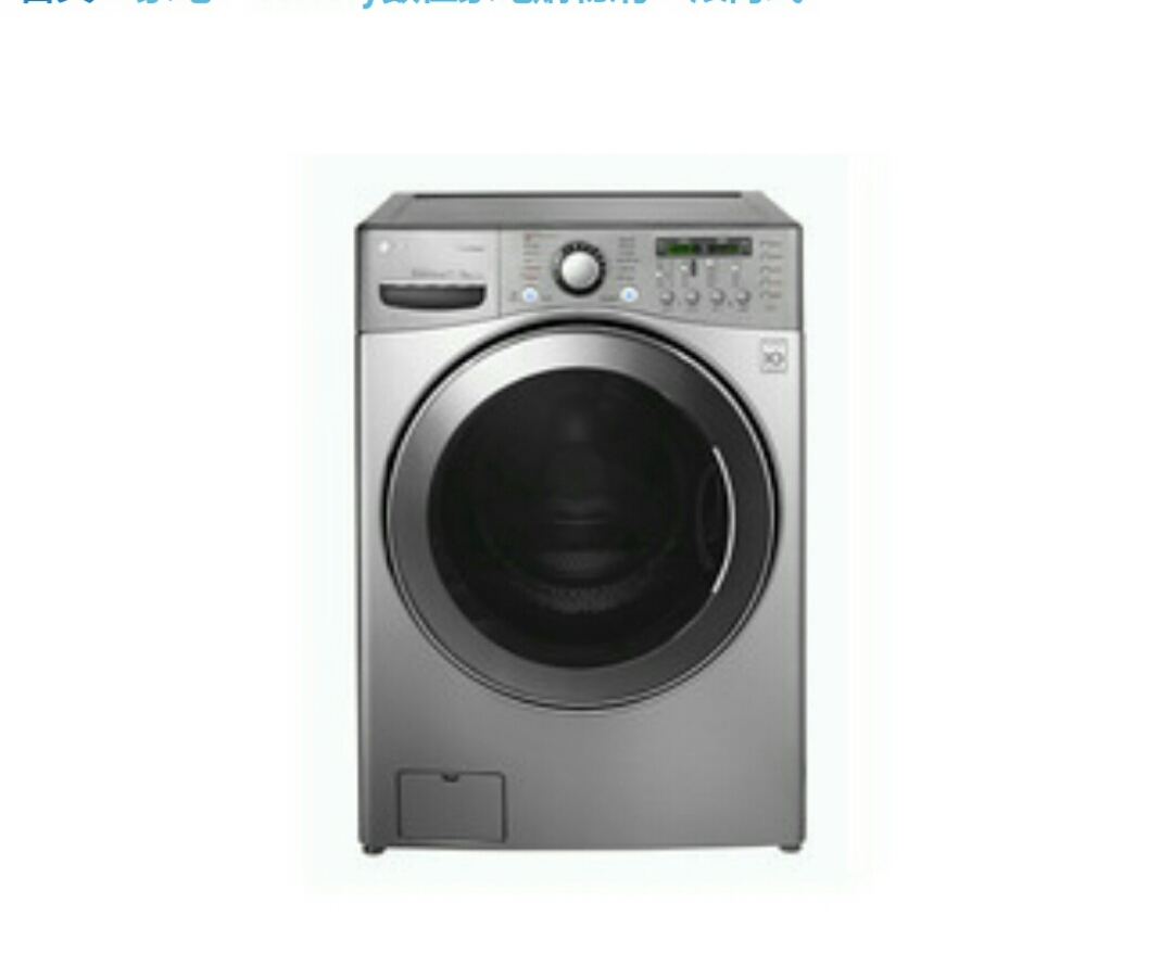 LG樂金【WD-90MGA】9公斤 洗脫烘 變頻滾筒洗衣機
