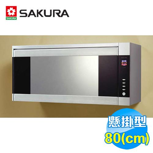 櫻花 SAKULA 80公分玻璃鏡面懸掛式臭氧殺菌烘碗機 Q-7580SL