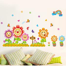 WallFree窩自在 DIY無痕創意牆貼/壁貼-幸福花園 AY7120