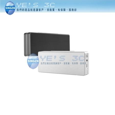 「YEs 3C」ONPRO 鴻普光電 MA-SP09攜帶式藍芽喇叭 藍牙4.0 內建免持擴音/接聽/智慧數位降噪技術