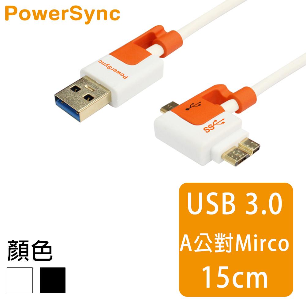 群加 Powersync Micro USB 3.0/2.0 兩用 To USB 3.0 AM 5Gbps 耐搖擺抗彎折 鍍金接頭 高速傳輸充電線 安卓手機平板/SAMSUNG Galaxy S5/N..