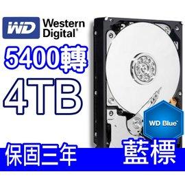 WD 威騰 4TB/4T【藍標 / 40EZRZ】3年保 3.5吋 SATA3 內接硬碟