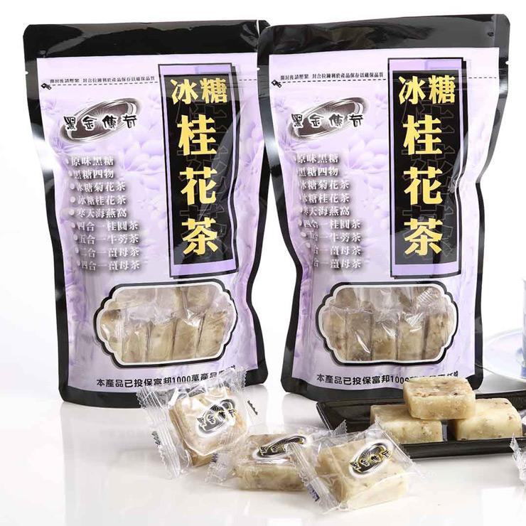 【黑金傳奇】冰糖桂花茶(大顆,455g)