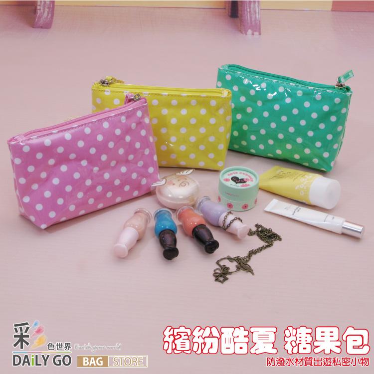 化妝包(小) Candy日系流行點點亮皮防水隨身包