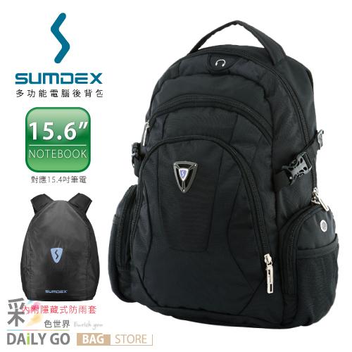 SUMDEX Full Speed 雨行背包15.6吋電腦 15吋MacBook Pro 後背包 電腦包-黑【PON-368-BK】