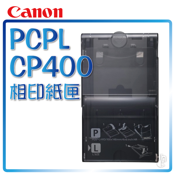 ?3X5 4X6 紙匣【和信嘉】Canon PCPL CP-400 相片紙匣 CP400 (相片/明信片 尺寸) CP900 CP910 CP1200