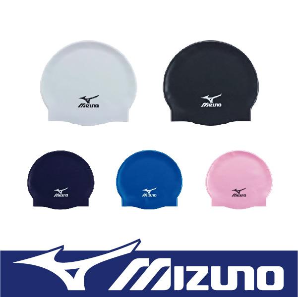 萬特戶外運動-MIZUNO 美津濃 N2MW405300 矽膠泳帽 基本款 平價 彈性佳